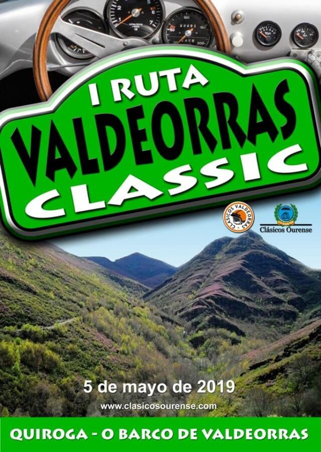 concentracion coches clasicos galicia